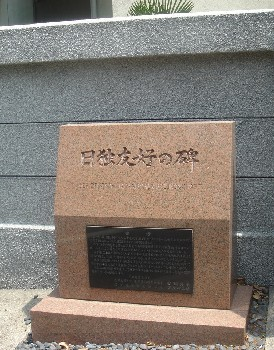 旭丘高等学校 (神奈川県)