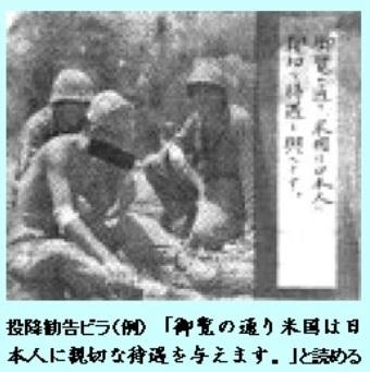 小野田 一 寛郎 庄 横井