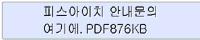 朝鮮語リーフレット